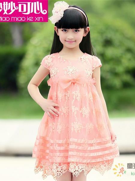 妙妙可心童装产品图片