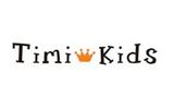 Timi Kids童装品牌加盟