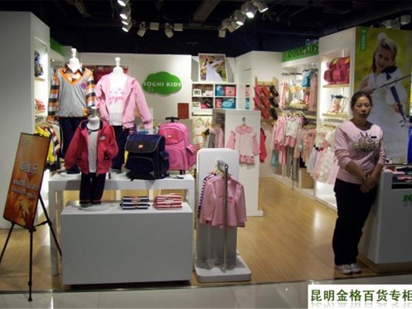 卓维乐童装店铺展示