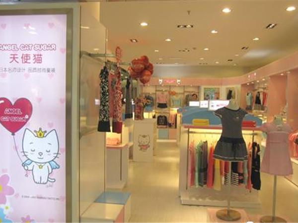 天使猫童装店铺展示