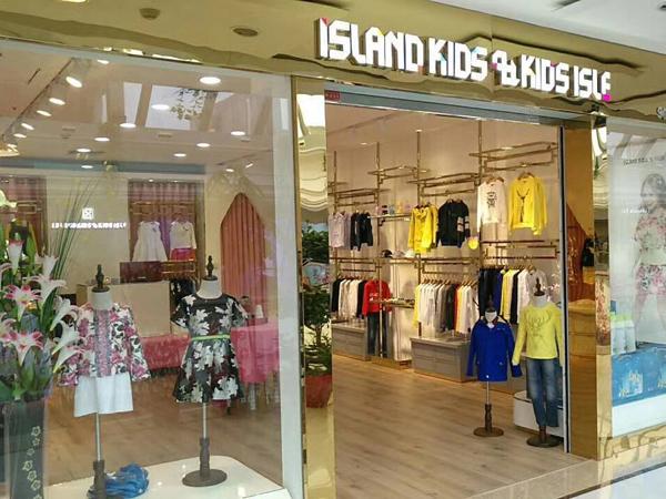 安娜与艾伦童装店铺展示