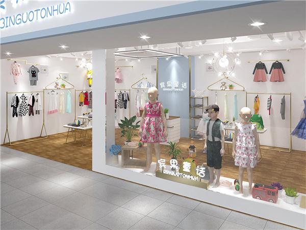 宾果童话童装店铺展示
