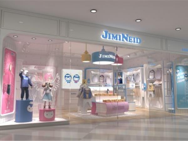 杰米兰帝童装店铺展示