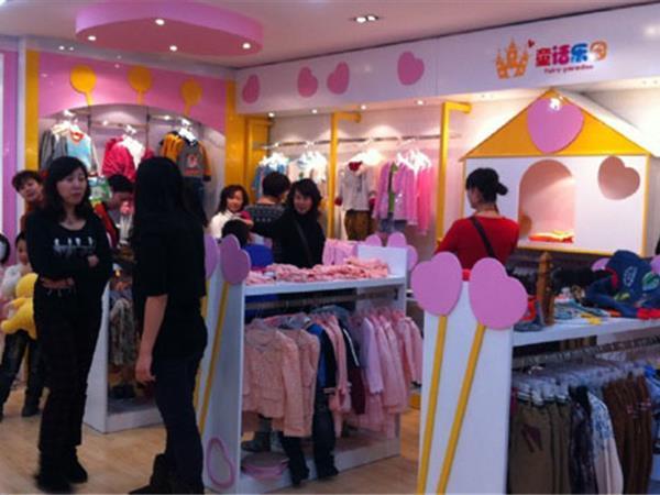 世纪童话童装店铺展示