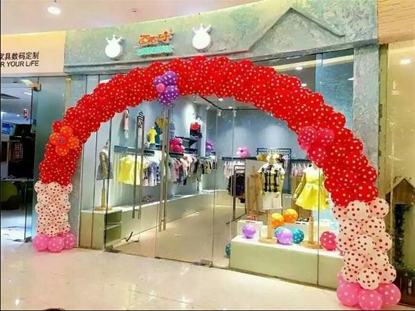 西瓜王子童装店铺展示