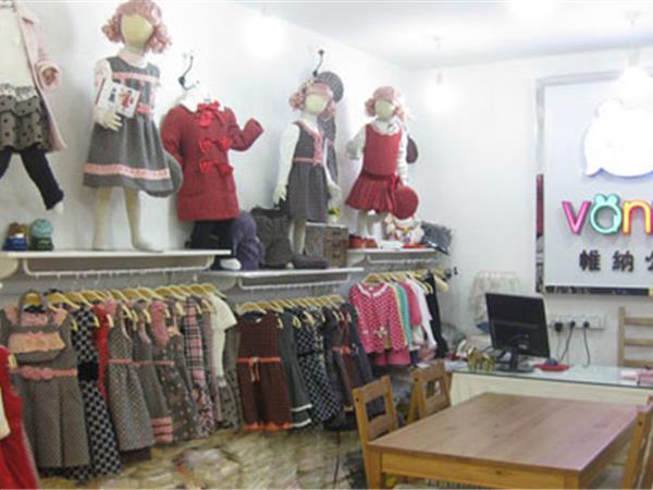 帷纳公主童装店铺展示