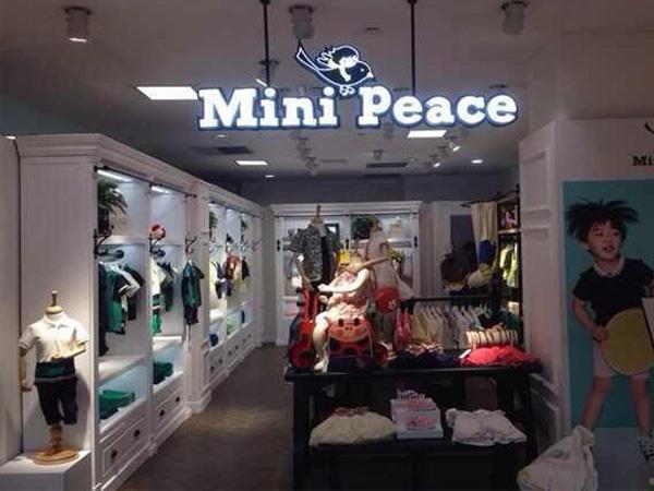 MiniPeace童装店铺展示