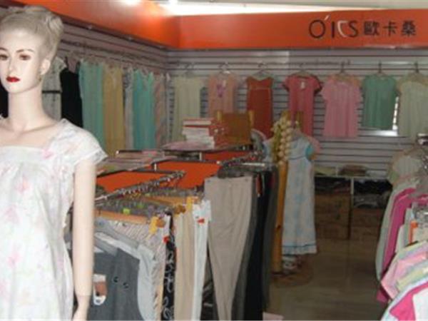 欧卡桑童装店铺展示
