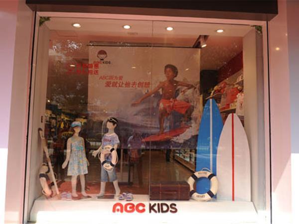 ABC童装店铺展示
