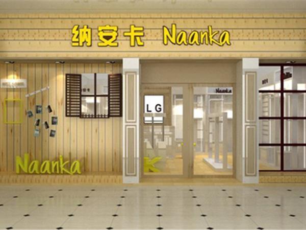 纳安卡童装店铺展示