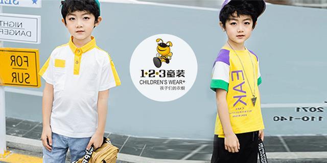 1+2=3时尚童装品牌