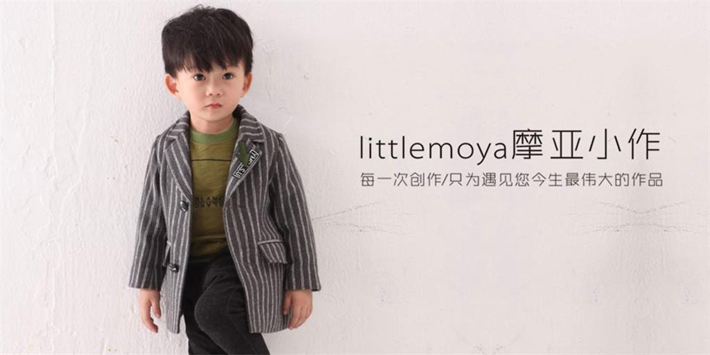 摩亚小作童装品牌