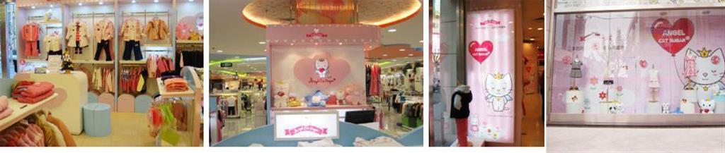 天使猫童装品牌