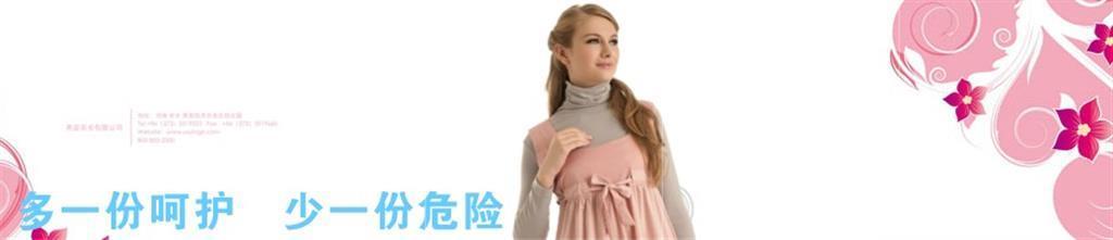 英姿妈咪童装品牌