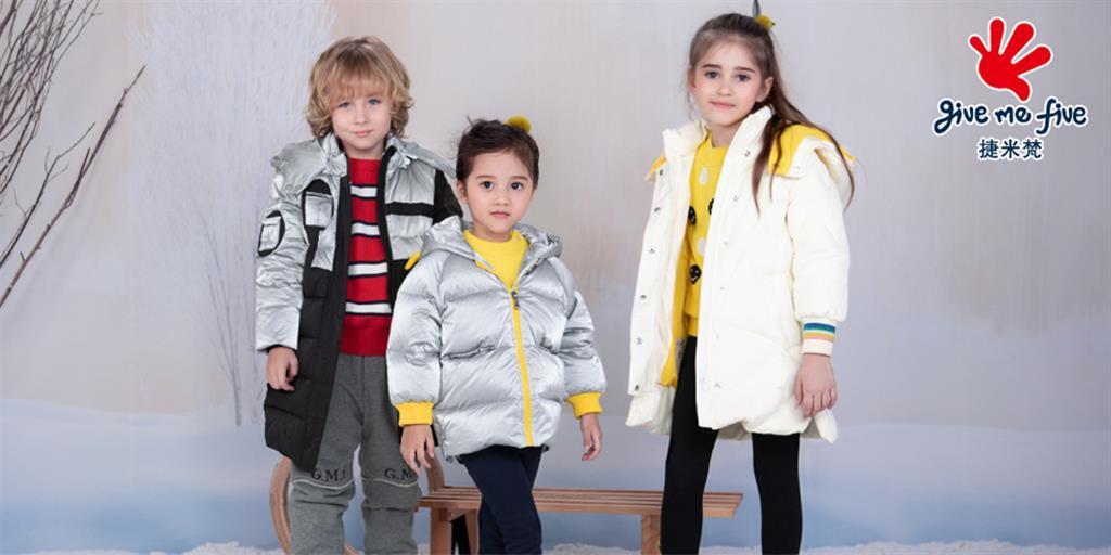 捷米梵童装品牌