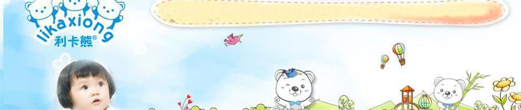 利卡熊童装品牌