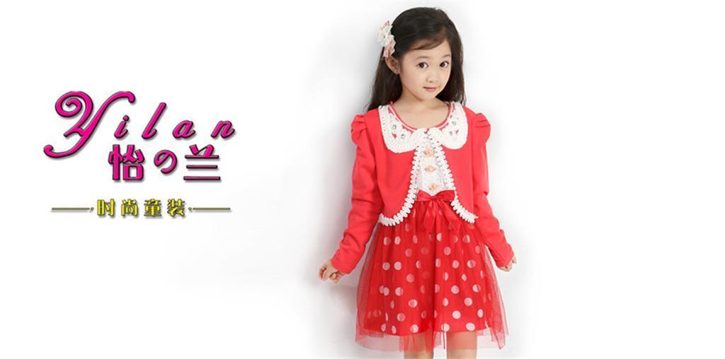 Yilan童装品牌