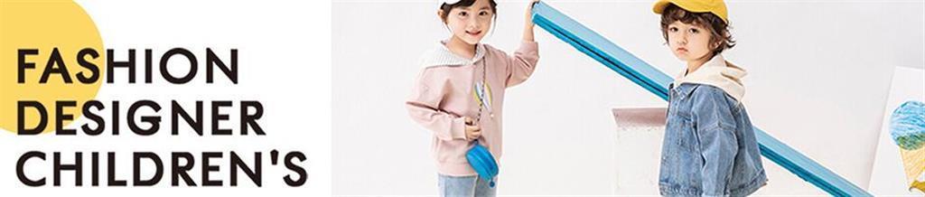米拉米诺童装品牌