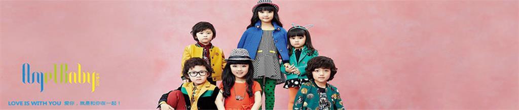 天使宝贝童装品牌