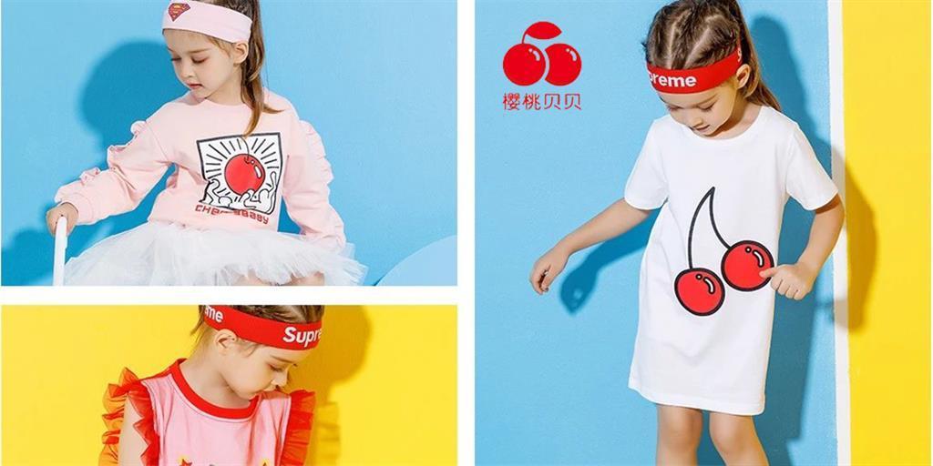 樱桃贝贝童装品牌