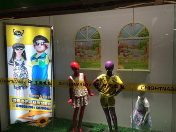 中阁娃娃童装店铺展示