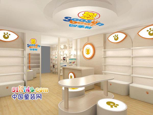 四季熊童装店铺展示