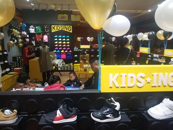 KIDS.ING童装店铺展示