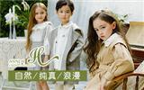 米可朵儿童装品牌加盟