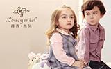 路西·米儿婴童装品牌