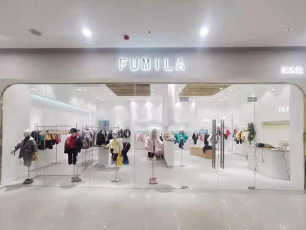 芙米拉童装店铺展示